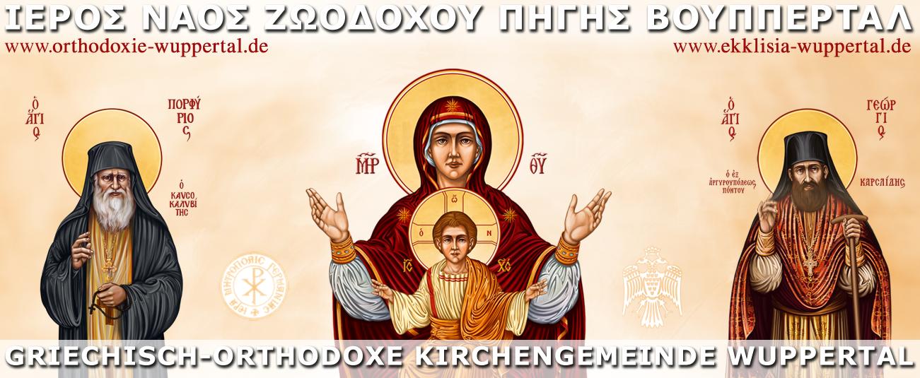 Ενορία Ζωοδόχου Πηγής Βούππερταλ – Griechisch-Orthodoxe Kirchengemeinde Wuppertal